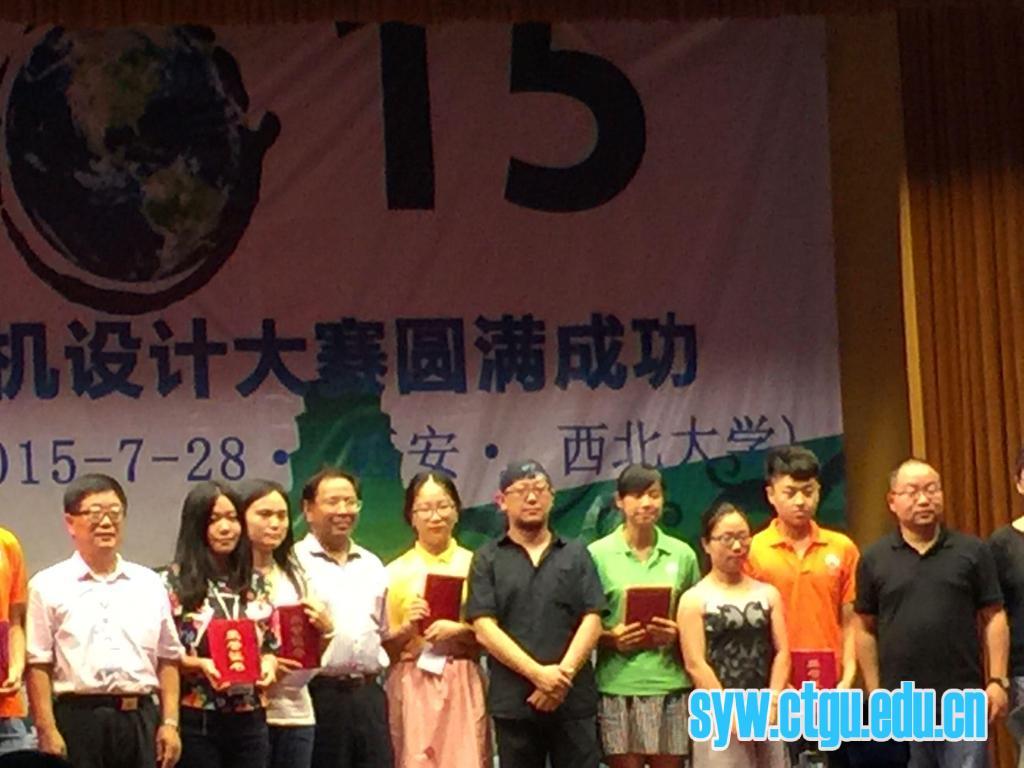 中国大学生计算机设计大赛由教育部高等学校计算机类